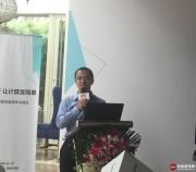 华为邱隆:云是服务器行业最大变局 变局中找到3个方向