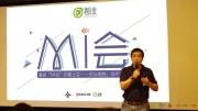 着迷网陈阳:已完成C轮融资 未来将与优酷深度合作