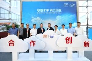 中国联通与英特尔联手开创云端数据新世界 双方联合创新实验室揭幕