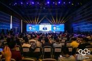 构建云生态,深化云应用――第九届中国云计算大会启幕