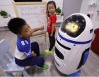 CITE 2017解读人工智能产业发展趋势 与您共同开启智能时代