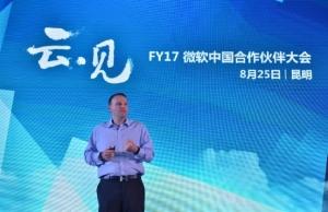 微软:携手合作伙伴,共同发掘数字化转型的中国机遇