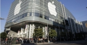 iPhone 7或支持LiFi可见光通信技术