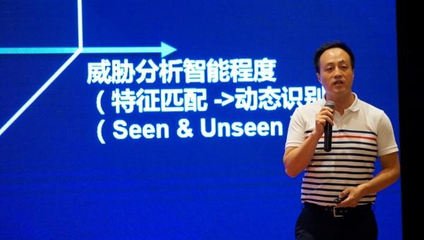 """""""智慧安全·御见未来"""" 2017蓝盾股份新产品发布会圆满落幕"""