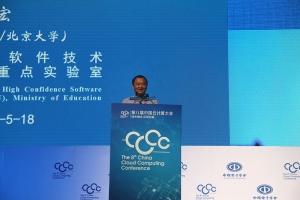 中国科学院院士梅宏:云计算这十年