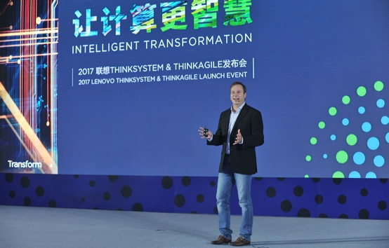 让世界充满AI,联想意以双品牌合力为企业智慧化提供强大基础