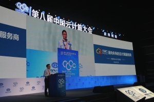 中国电信吴湘东:云网一体化将为运营商带来新的融合和创新