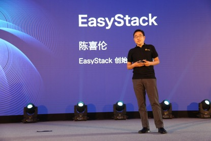 EasyStack重磅发布系列产品线,拓展开源云应用边界