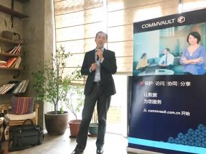 展望2017 Commvault支招企业如何应对数据洪流