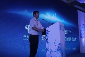 中国电信北京研究院副院长陈运清:网络云化推进中技术和商业驱动场景探讨