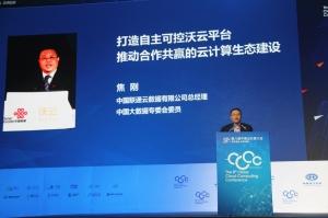 中国联通云数据有限公司总经理焦刚:云计算生态建设将是未来重点