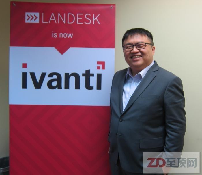 再出发!蓝代斯克更名Ivanti 主推三大业务版块