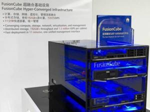 令人眼前一亮:华为公司推出HCIA产品