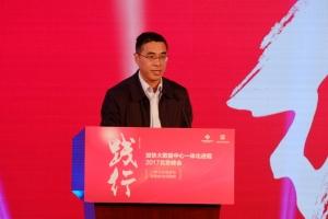 """""""一体化""""国家数据中心启航,SinoBBD带头落地"""