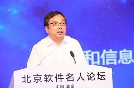 2017北京软件名人论坛成功举办