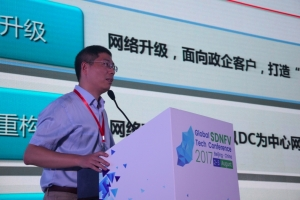 中国联通赫罡:联通把SDN化网络工作分了三个方向,升级、重构与提升