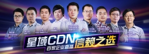 迅雷发Q3财报:云计算收入大涨 CDN业务获直播企业追捧