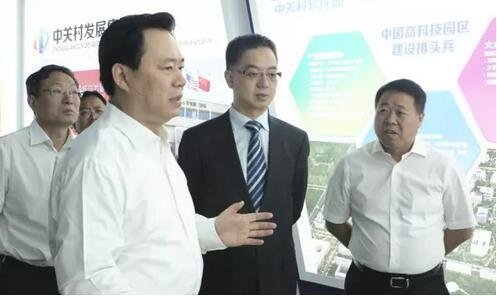 廊坊·中关村软件园人才与产业创新基地启动仪式成功举行