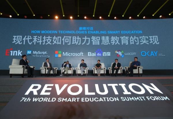 """当AI与教育接地气,OKAY这款智能终端,让学生""""只做能让自己进步的那一道题"""""""