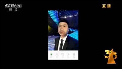 央视315揭秘人脸识别、充电桩藏雷 手机安全倍受关注