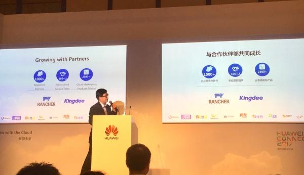 HUAWEI CONNECT,华为与Rancher联合发布基于容器的企业应用平台