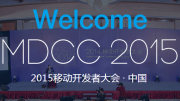 直播MDCC 2015:万物互联 移动为先