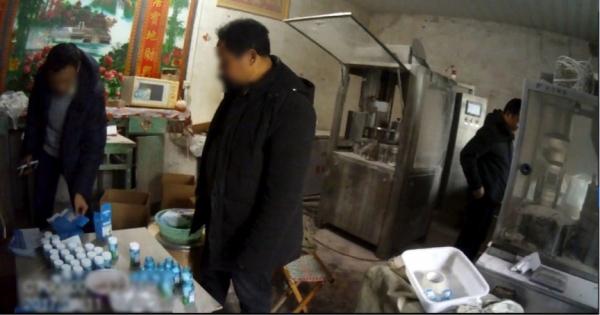 苏州警方联合阿里巴巴破获特大假减肥药案:利润超贩毒