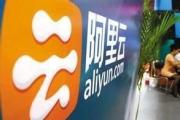 """阿里云Q4营收增速126% 全球云计算市场""""3A鼎立"""""""