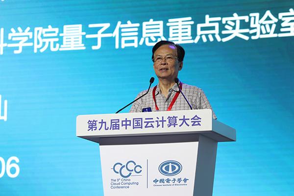 中国科学院院士郭光灿:量子信息与计算的未来