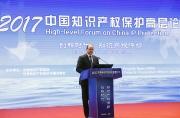 常识产权保护在中国迎来新进展,让外资企业更有信心在中国投资