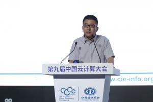 中国电子学会研究咨询中心主任李�F:AI产业发展的趋势、挑战及政策建议