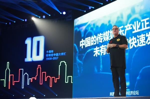 """2017欧特克AU中国 """"大师汇""""在沪开幕"""