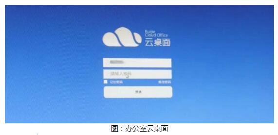 天津市河东区第二实验小学的教育办公新篇章