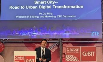 中兴通讯发布智慧街区2.0 开创智慧城市新实践