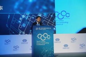 中国工程院院士王恩东:融合架构引领云计算数据中心