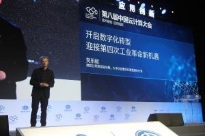 微软贺乐赋:第四次工业革命已在中国发生