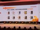 一加3成京东618黑马 手机品类品牌销售额增幅375%