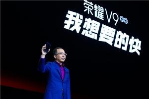 """荣耀V9:一部用240天研发出的""""500天不卡顿""""AI手机长啥样?"""