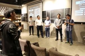 创业技术联盟成立 第一堂课开讲公有云选型