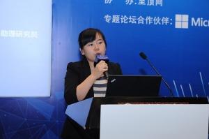 西安交大信息安全法律研究中心方婷:《网络安全法》与企业信息安全遵从