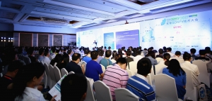 2017全球SDNFV技术大会在京召开 实践和部署贯穿全场