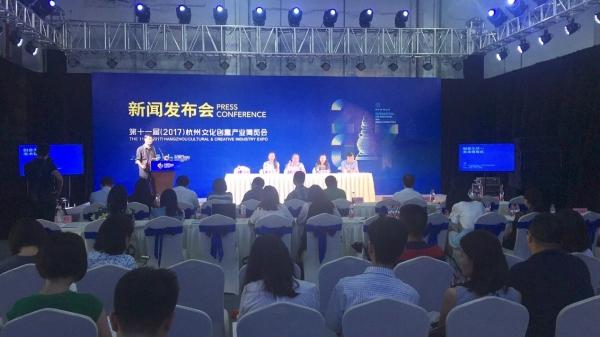 网易七鱼助力杭州文博会,人工智能服务深入会展消费场景