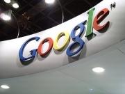 谷歌计划推出基于云的量子计算服务