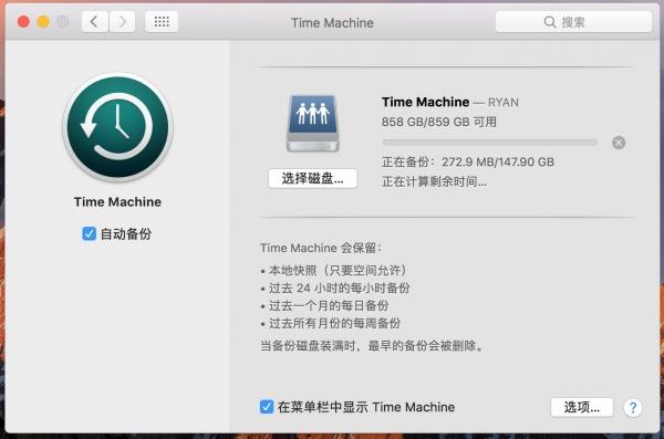 行动派的备份方案,无线Time Machine攻略