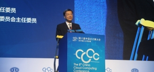 第八届中国云计算在京召开:云计算大数据加速发展