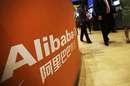 阿里巴巴启动杭州+北京双中心战略