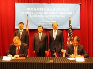 浪潮与思科签署战略合作协议 首期投资1亿美元