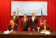 思科与浪潮联手投资1亿美金建立中国合资企业