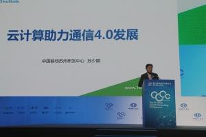 中国移动孙少陵:云计算助力通信4.0发展