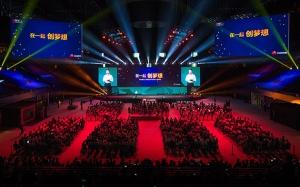 华为首届开发者大会宣布投入10亿美金扶持开发者
